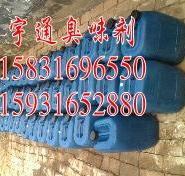太原热网臭味剂价格图片