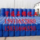 供应江都市电厂用阻垢分散剂生产商电厂用阻垢分散剂厂家价格