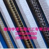 供应20X20纯聚四氟盘根厂家直销黑纯聚四氟盘根纯质量可靠价格合理