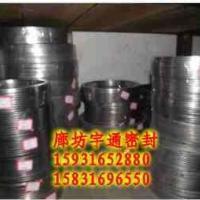 供应莱芜金属包覆垫金属缠绕垫厂家金属包覆垫金属缠绕垫价格