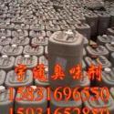 供应西宁固体高效无毒臭味剂厂家研制东北固体高效无毒臭味剂全网最低价格