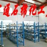 供应河北金属缠绕垫片材质基本型金属缠绕垫片带内外环金属缠绕垫片标准