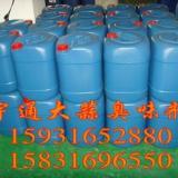 供应太原臭味剂销售供应0316-5199685太原臭味剂销售价格