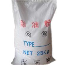 供应钢铁化学除油粉,佛山化学除油粉厂家,佛山电镀添加剂