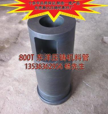 东芝压铸机配件供应商图片/东芝压铸机配件供应商样板图 (2)