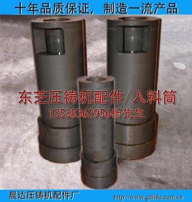 东芝压铸机配件供应商图片/东芝压铸机配件供应商样板图 (1)