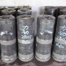 供应压铸机配件供货商