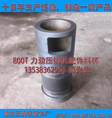 东芝压铸机配件供应商图片/东芝压铸机配件供应商样板图 (3)