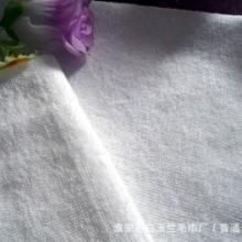 供应厂家直销100纯棉宾馆酒店系列毛巾