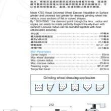 供应台湾精展GIN-5230砂轮修整器KT50图片