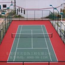 新丰塑胶篮球场造价,韶关室外篮球场地坪施工,乳源塑胶网球场