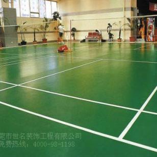 大岭山硅PU球场图片