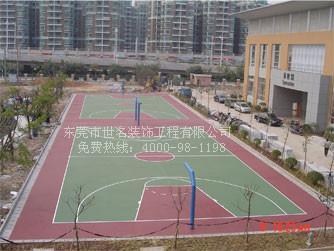 硅PU篮球场工程造价多少