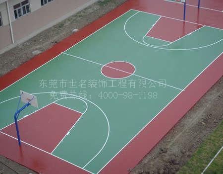 供应硅PU塑胶篮球场图片