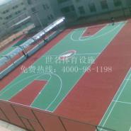南朗网球场图片