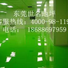 韶关 云浮 珠海 停车场地板 停车场地板漆
