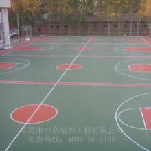 清远篮球场地板铺装费用多少