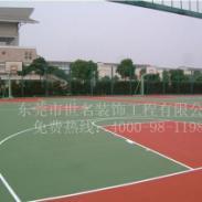 硅pu篮球场单价图片