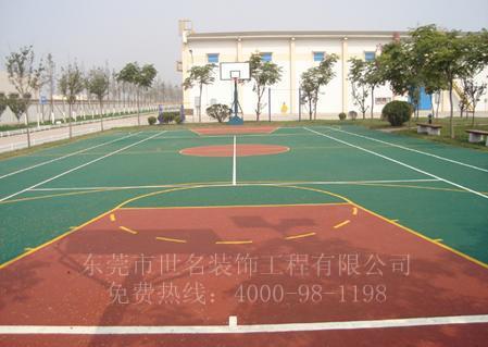 供应投资硅pu篮球场图片