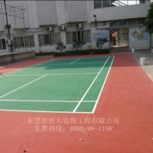 揭阳羽毛球场工程,揭西篮球场地坪漆施工报价,揭东网球场承接施工