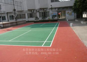 羽毛球场施工图片