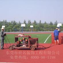广州番禺白云黄埔200米塑胶跑道多少钱一平方?