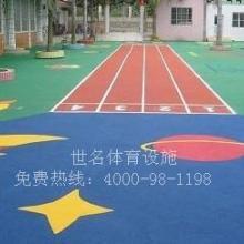 幼儿园塑胶地板报价