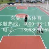 郴州修建一片标准篮球场价格多少?临武篮球场专用油漆,汝城网球场地