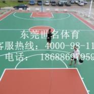君山硅PU篮球场图片