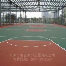 新会篮球场地坪漆施工工艺,台山标准篮球场,江门地坪漆工程承包