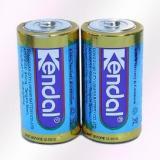 供应电池移动电源(锂电池商检/固定型阀控密封式铅酸蓄电池商检报价