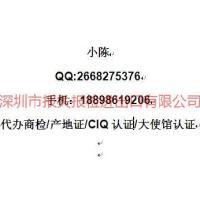卫生瓷洗手盆CIQ认证