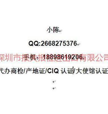 宁波塑料盒商检图片/宁波塑料盒商检样板图 (1)