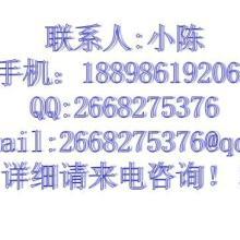 供应东莞/全国鞋子纸箱证