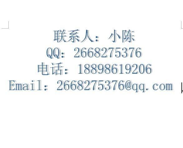 宁波上海商检局签发供应铅笔芯商检/铅笔商检/蜡笔商检报价代理联系方式
