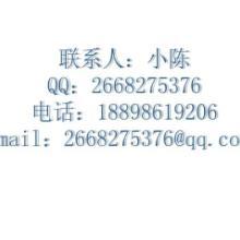 天津供应竹制品商检报价