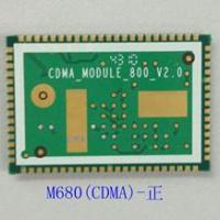 CDMA邮票孔模块