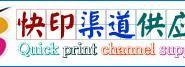 惠普P1008,P10007二手激光打印机450元特价供应