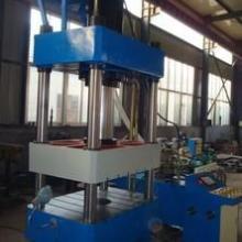 供应SL-塑料成型机压力机