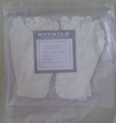 丁晴手套生产图片/丁晴手套生产样板图 (1)