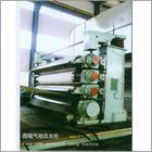 造纸机厂家图片