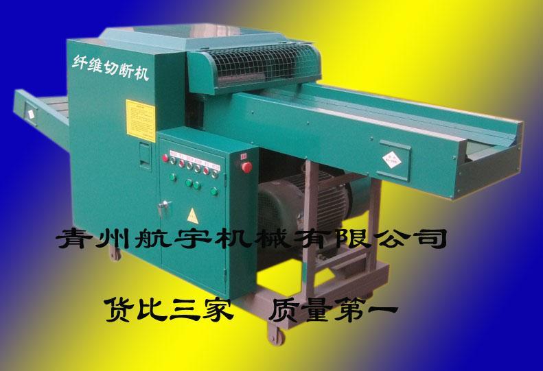 河南破布机-碎布机供应商-纺织废料切断机-纺织废料切断机参数图片