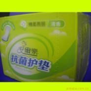 超低价安尔乐卫生护垫图片