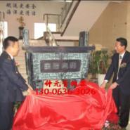 湖北武汉铜鼎工艺品厂家铜器铸造图片