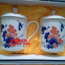 供应武汉陶瓷杯厂家定做武汉陶瓷茶厂家