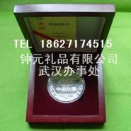 武汉银币定制武汉银币批发银币厂家图片