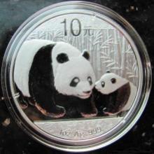 供应武汉升值熊猫纪念币厂家纪念章直销武汉银章定制批发