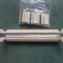 供应110型跳线架/110型100对跳线架