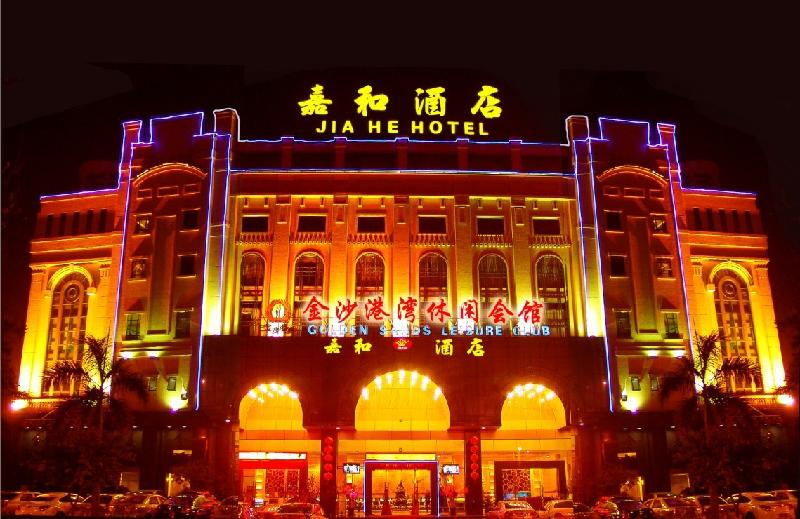 广州嘉和酒店