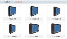 供应工业显示器进口报关代理图片